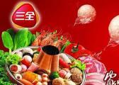 止步O2O回归主业 三全食品加大高端产品投入
