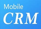 移动CRM助力企业销售管理