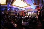 AMD&京东品牌整机联合发布会在京召开