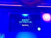 惠普在中国推出商用3D打印解决方案