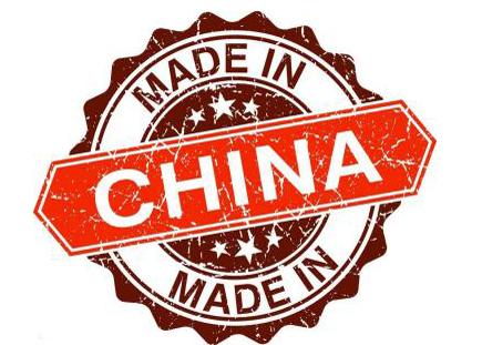 蔡颖:中国制造两化融合是主线 智能制造是主攻方向