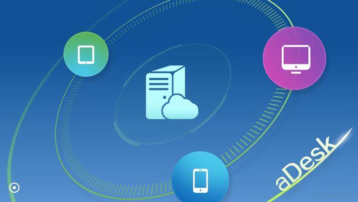 云桌面系统真的能取代办公电脑吗?