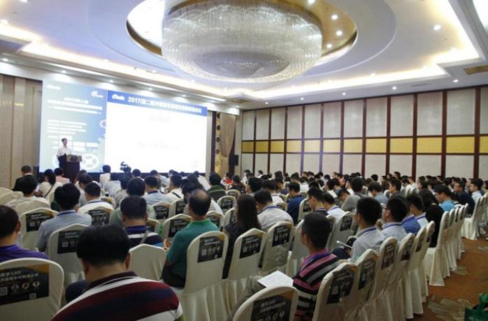 2017(第二届)中国装备制造业智能制造论坛在济南成功召开