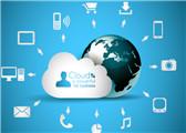 整合互联,致胜云端——借助SAP云技术开启数字化转型之旅