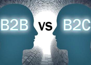 浅谈欧美自营电商B2B和B2C的异同