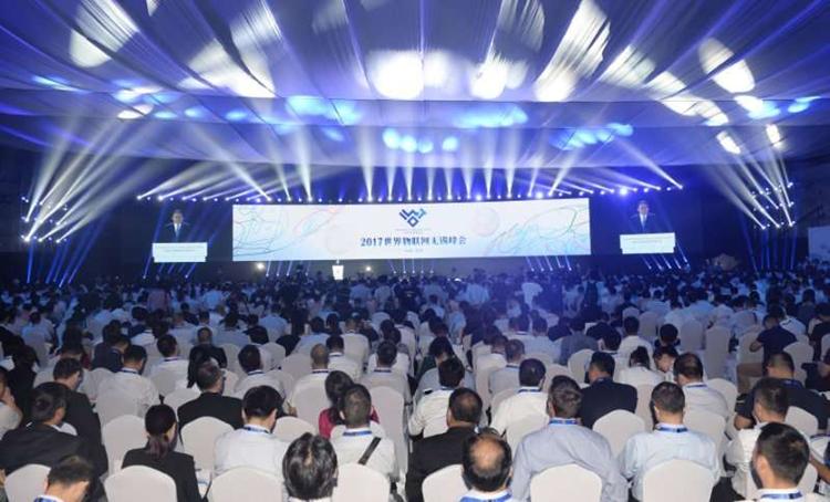 2017世界物联网无锡峰会成功举办