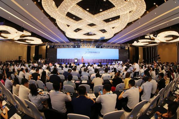 人工智能高峰论坛9月12成功举办