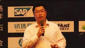 云+移动时代销售管理新实践