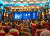 开目软件2017年用户大会暨高端智能制造创新实践大会在武汉成功召开
