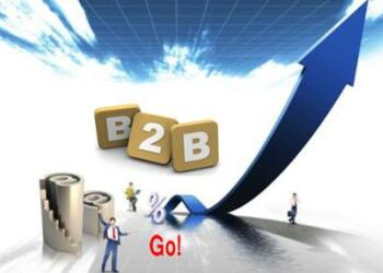 浅析:本地化B2B电商的春天来了?