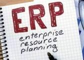 ERP评估过程财务与分销系统的改进研究