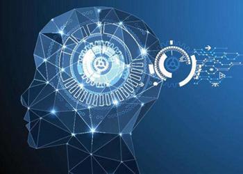 《新一代人工智能发展规划》技术体系