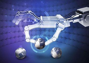 新一代人工智能发展规划