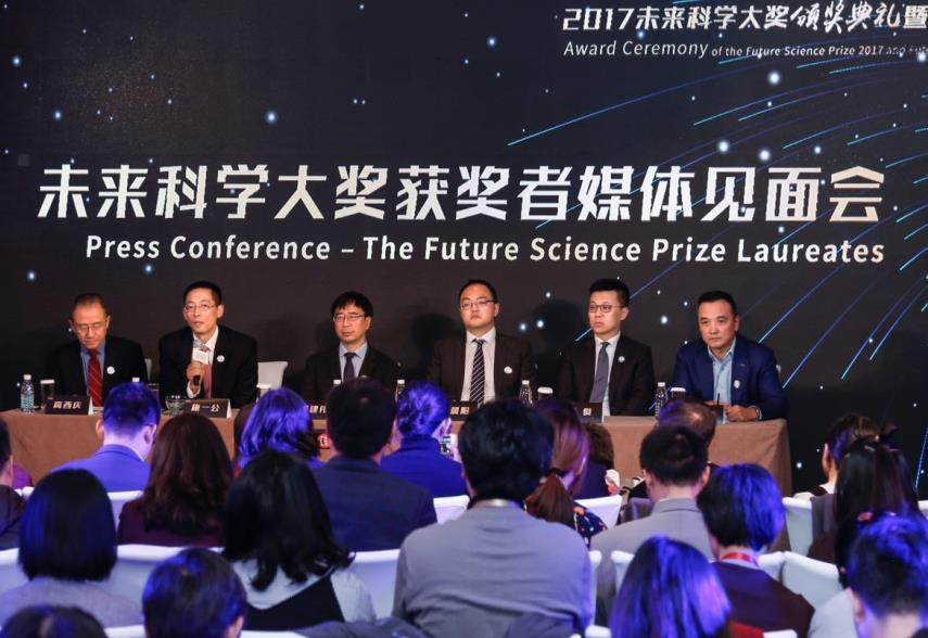 未来科学大奖得主共同发声:在科学中实现自我价值