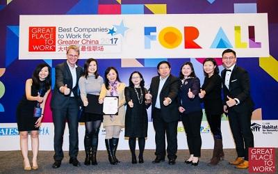"""SAP中国获得""""2017大中华区最佳职场""""称号"""