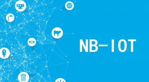 NB-IoT智能锁让共享单车服务更高效