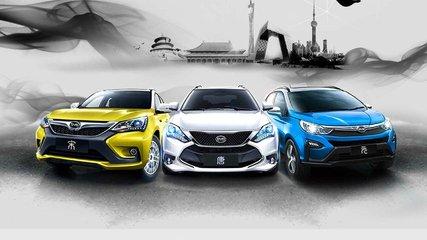 前11月汽车产销增速持续回落 新能源势猛亮点突出
