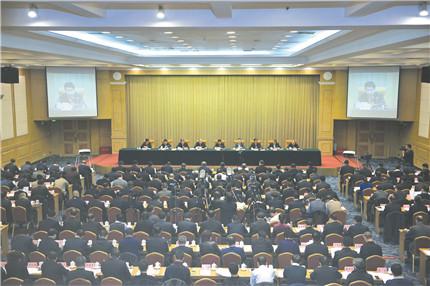 2018年全国工业和信息化工作会议在京开幕