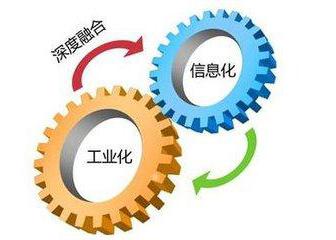 """e-works荣获2017年""""湖北省中小企业公共服务示范平台""""荣誉称号"""