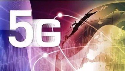 5G开启万物互联时代