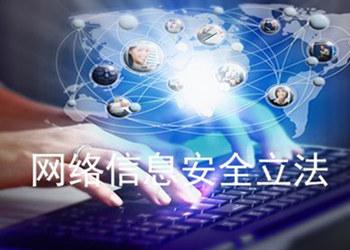 全球十大上市网络安全企业与2018网络安全发展趋势