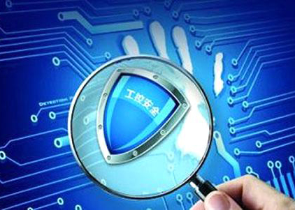 IT与OT加速融合,工控安全风险如何把控?