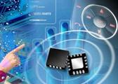 关于指纹识别芯片技术和厂商的文章