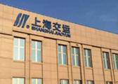 PLM助上海交运制造公司高质高效管理