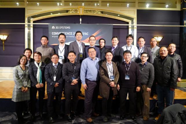 首届3D Systems亚太区经销商大会在东京成功举办