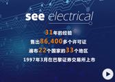 SEE Electrical网络培训第二课-创建图框模板
