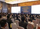 2018第十四届中国制造业MES应用年会在南京圆满闭幕