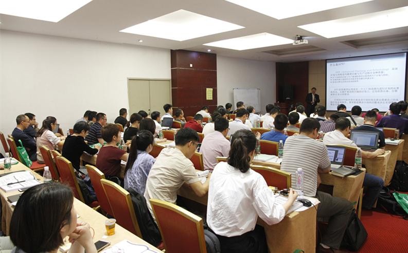 2018APS高级计划与排程培训班在深圳成功举行