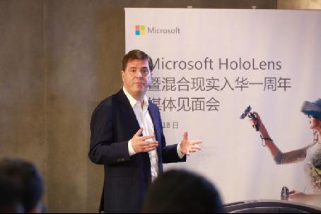 Microsoft HoloLens携手中国生态圈共推数字化转型