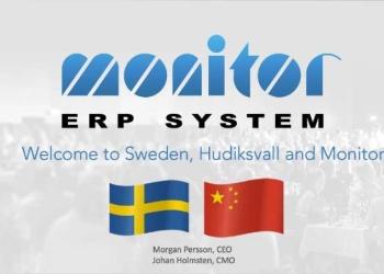 Monitor ERP:中小企业智能管理的利器