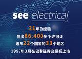 SEE Electrical Expert网络培训课