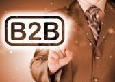 基于B2B电商平台供应链管理模式分析