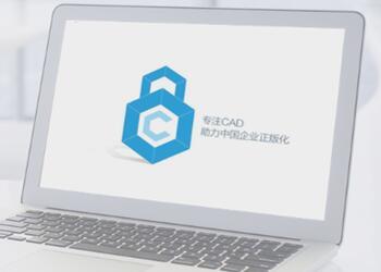 用研发创新引领国产CAD发展,中望软件:为用户创造最大价值