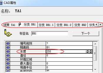 SEE Electrical Expert线束专题(二)