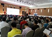 2018(第三届)中国装备制造业智能制造论坛圆满落幕