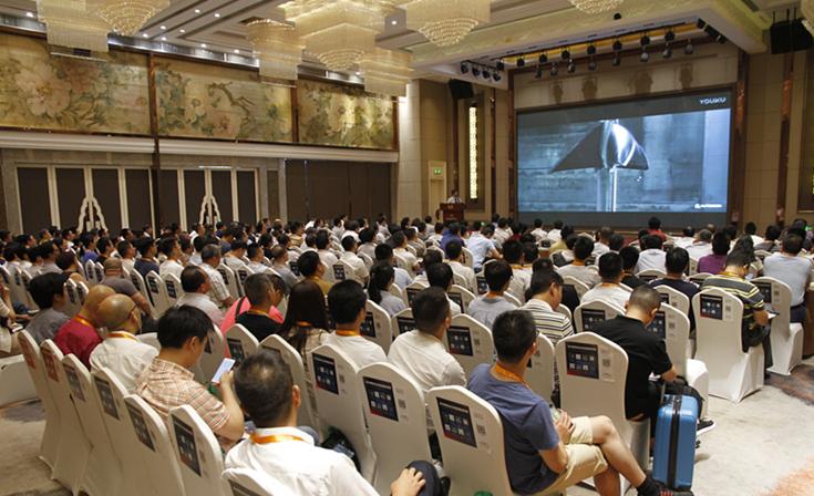 2018中国制造业智能服务论坛成功举行