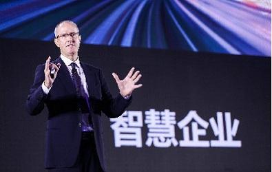 SAP 2018中国峰会成功举办
