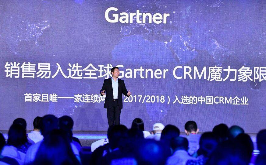 Engage 2018销售易用户大会—— 定义全新CRM