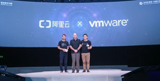 VMware将基于阿里云交付混合云解决方案