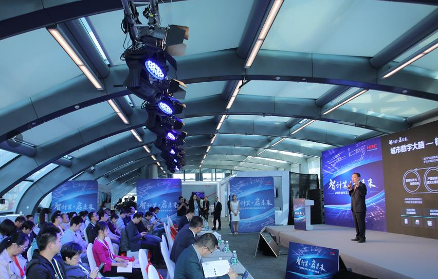 新华三发布十款服务器新品