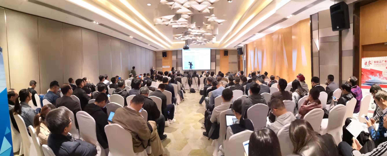 2018(苏州)中国制造业物联网应用论坛隆重举办