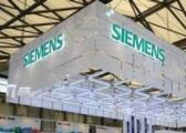 工博会专访:西门子全面展示工业数字化转型之路