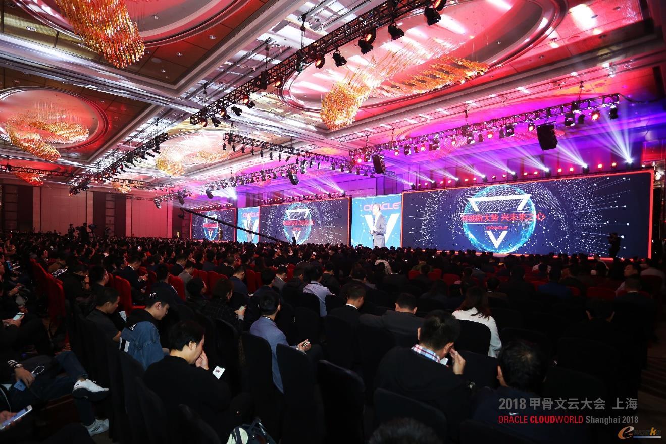 2018甲骨文云大会在上海盛大开幕