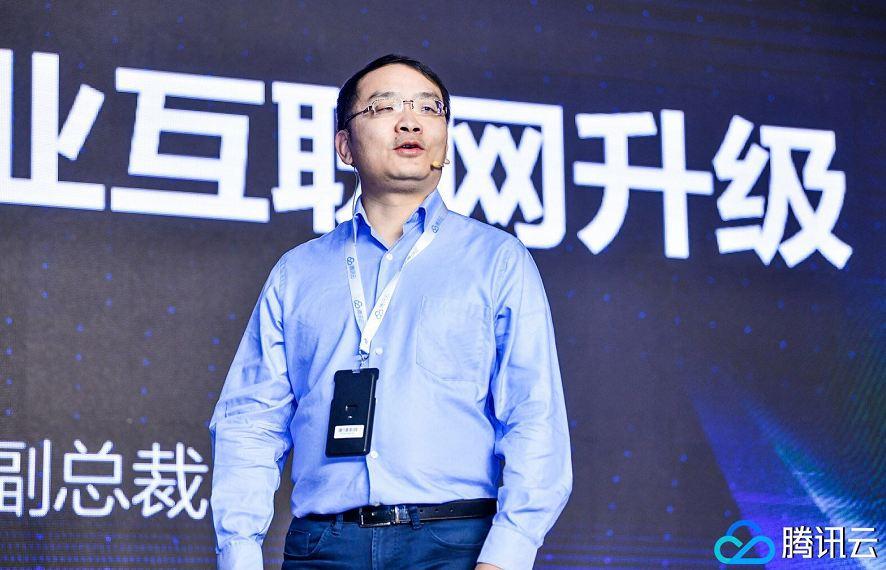 腾讯云+社区开发者大会举办,助推产业互联网升级
