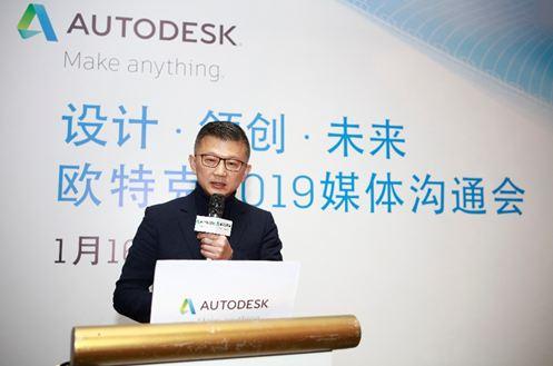 欧特克2019展望:发挥跨界技术优势 维持稳步增长