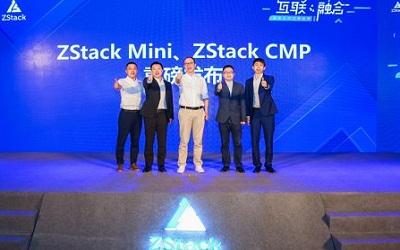 ZStack发布两大新品,从混合云向边缘计算拓展